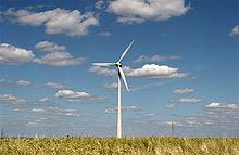 Wind FR sm
